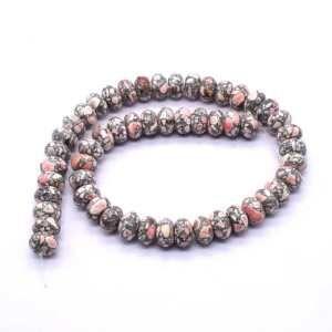 FIRC-207 Howlite Gemstone Bead