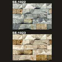 Digital Wall Tiles 300x450mm 05