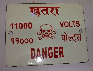11000 Volt Danger Board