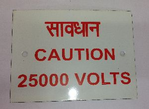25000 Volt Danger Board