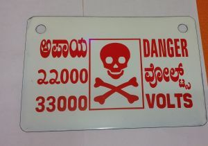 33000 Volt Danger Board