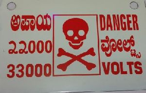 Danger Sign Boards