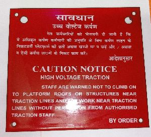 General Caution Board