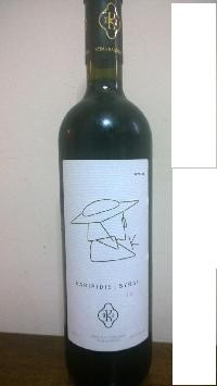 Karipidis Winery Syrah Red Wine