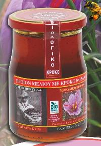 Organic Saffron Kozanis Greek Honey