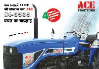 Ace Tractors (DI 6565)