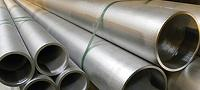 Super Duplex Steel EFW Pipes