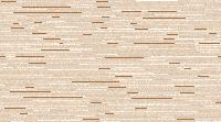 Kitchen Series Wall Tiles (25x45) (3022 D)