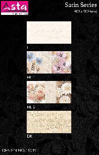 Satin Matt Wall Tiles (30x60) (11019)