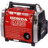 Honda Petrol Generator (EM 650)