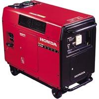 Honda Kerosene Generator (EXK 2000 S)