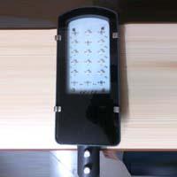 Solar Street Light Luminare