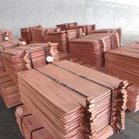 Copper Cathodes 02