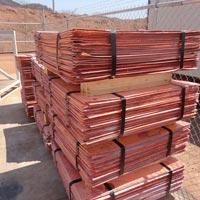 Copper Cathodes 01