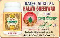 Baqai Halwa Gheekwar