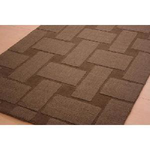 Handloom Doubleback Carpet (AE-H125)